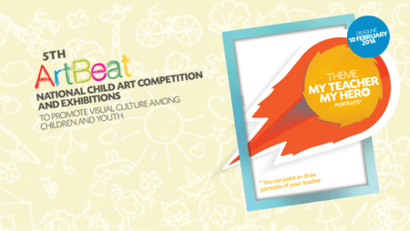 ArtBeat 2016 – Call For Submissions