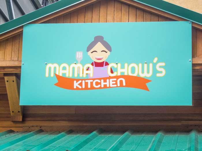 Portland Food Carts: Mama Chow's Kitchen
