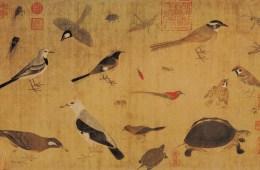 Image Huangquan-xiesheng-I