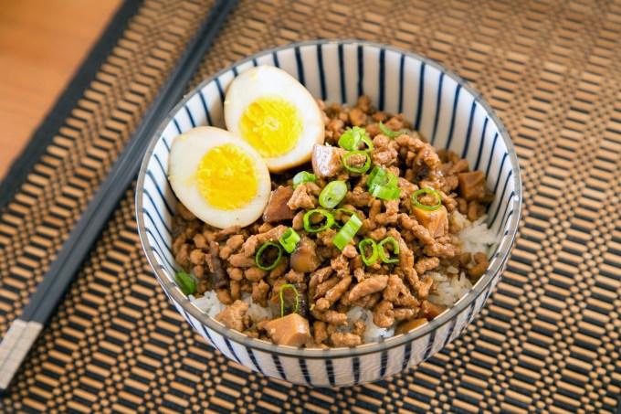 Taiwanese Minced Pork Rice 1