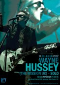 Tickets for Wayne's Sao Paulo show go on sale on 29/06/12