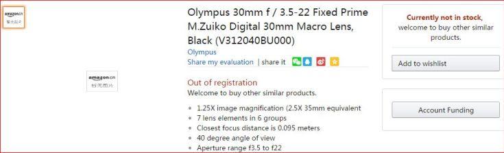 Olympus Amazon