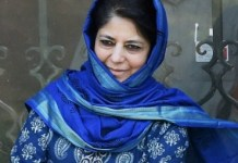Make use of community facilities for social events: Mehbooba