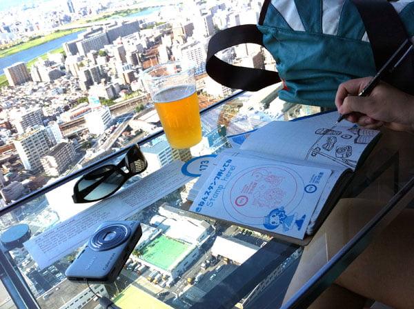 Osaka - Umeda Sky Building Sketch