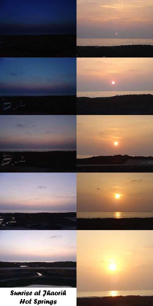 Zhao Ri Hot Springs - Sunrise