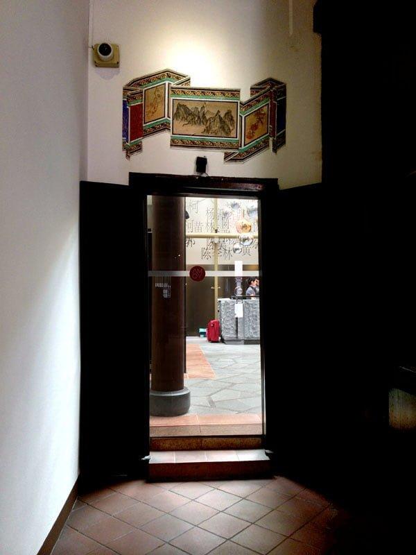 Entrance to Amoy