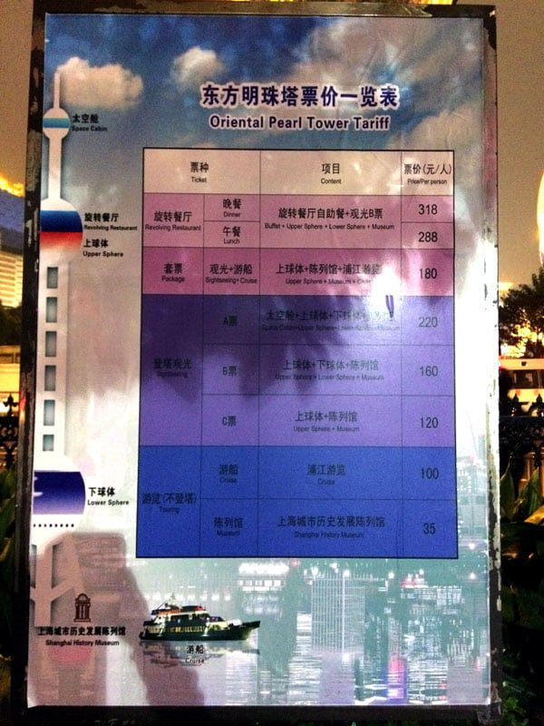Shanghai Spring - Pearl Tower Price List