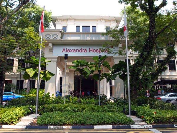 Dawson-Alexandra Trail - Alexandra Hospital