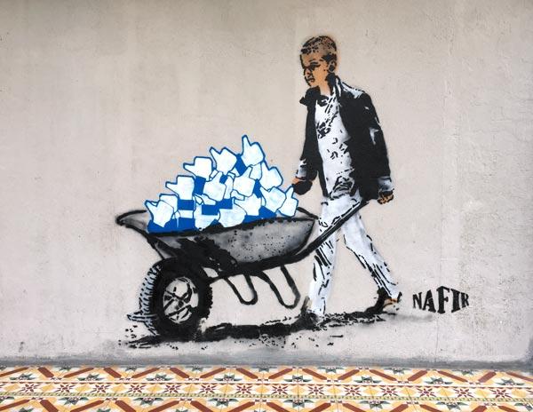 Penang Street Art - Jalan Nagore Nafir FB Likes