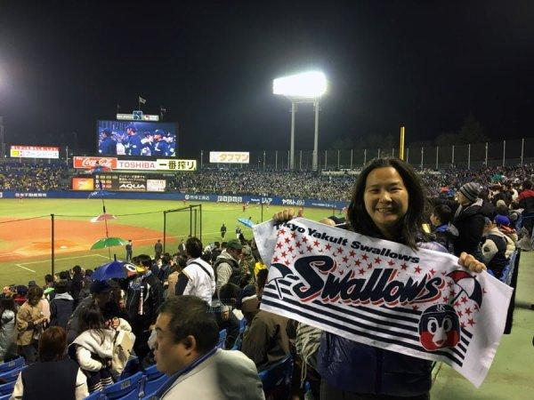 Tokyo Baseball - Swallows Towel