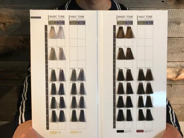美容 美容院 美容室 美容師 秋冬 ヘアカラー 髪色 カーキ グレー ネオヴィンテージ ミルボン AW FW ヘアケア