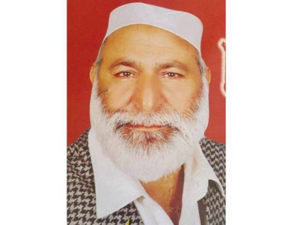 ANP Jamshid ALI