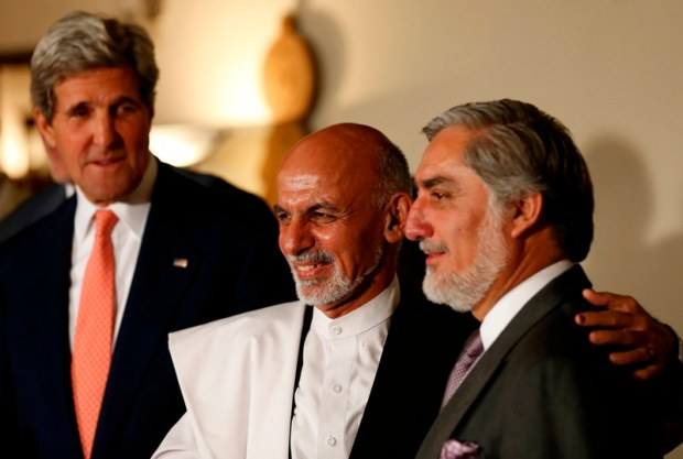 Afghan-unity-government-end-date