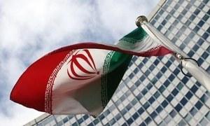 IRAN PAK TRADE