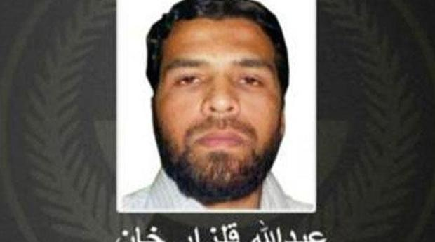 Pakistani-suicide-bomber-Saudi-Arabia