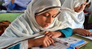 Bnu Girls schools