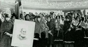 Pashtunistan Day