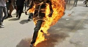 afghan-migrant-set-himself-ablaze