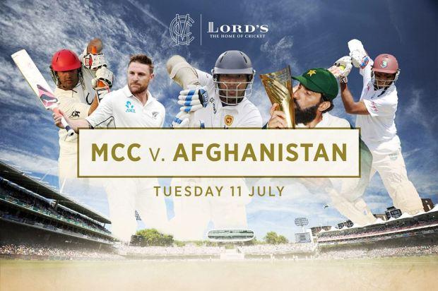 Afghanistan-vs-MCC
