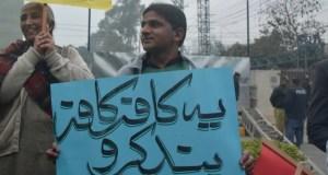 Raza Khan 02