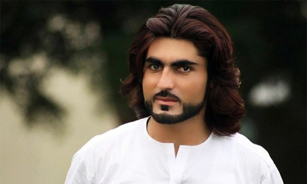 A photo of the deceased Naqeebullah