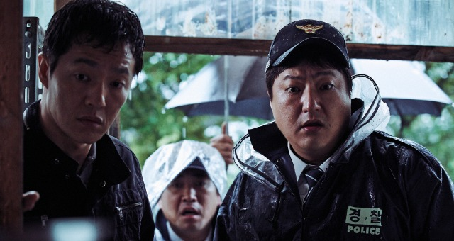 Watch UK Trailer For The Wailing Korean Movie That Spooked Cannes