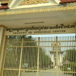 The entrance to the Killing Fields--it's hard to imagine the atrocities that took place here.
