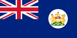The flag of the British colony of Hong Kong, c. 1959.