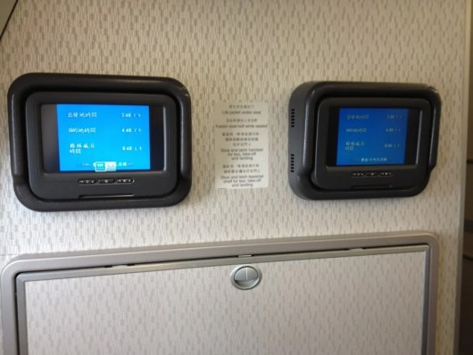 The IFE screens onboard my flight - entertainment options were decent.