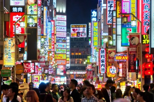 An originating stop in Tokyo eliminates the $260 fuel surcharge applied to most itineraries covered by the Go Round Asia and South West Pacific Pass (Image courtesy of Perati Komson / Shutterstock)