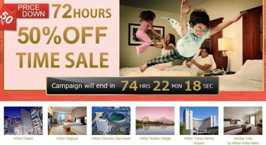 50% off Japan and South Korea Hilton stays