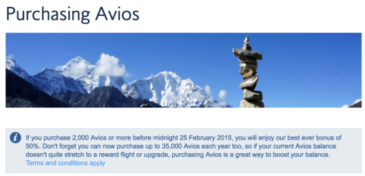 British Airways is currently offering a 50% bonus on purchased Avios.