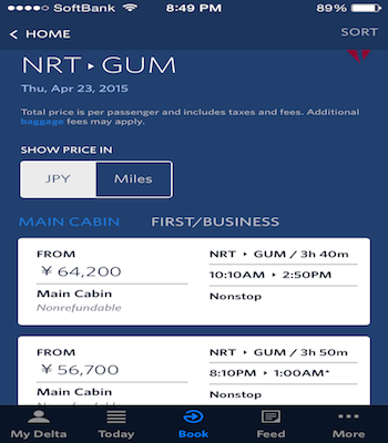 A simple swipe of the finger left or right when searching for flights on this screen changes between fare classes. The toggle button at the top switches the prices to Skymiles.