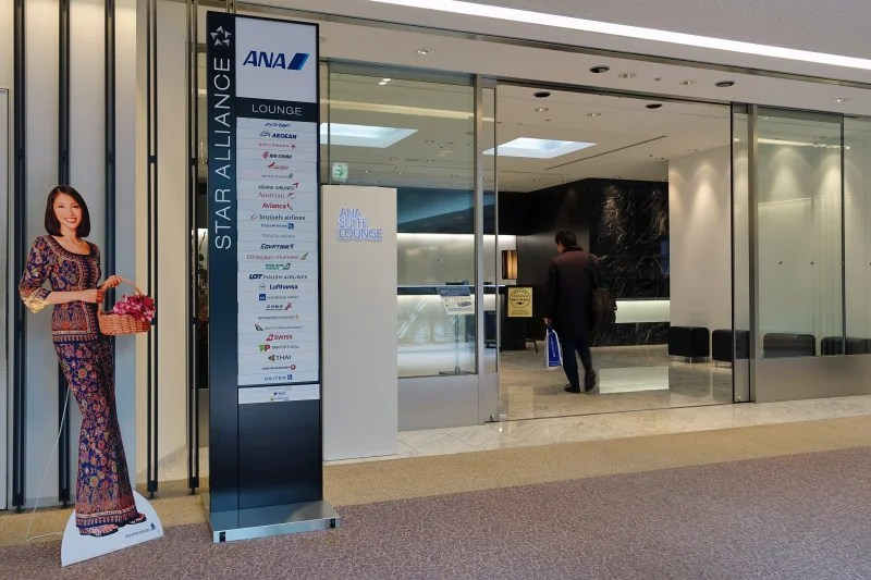 The ANA Suite Lounge is very similar to its business-class equivalent, but it's much less crowded during peak times.
