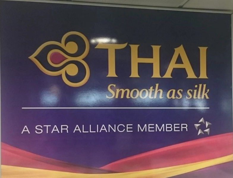 Thai Airways, are you really smooth as silk? Let's find out.
