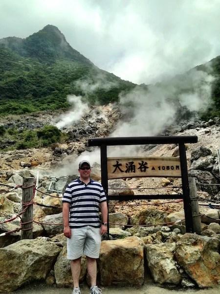 The Hyatt Regency Hakone is set in a volcanic area 1.5 hours outside of Tokyo. Photo courtesy Richard Kerr