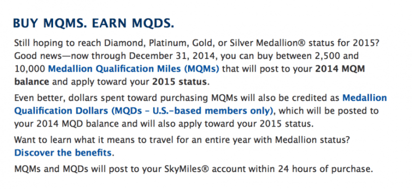 Delta might offer the chance to buy MQMs and earn MQDs again this year.