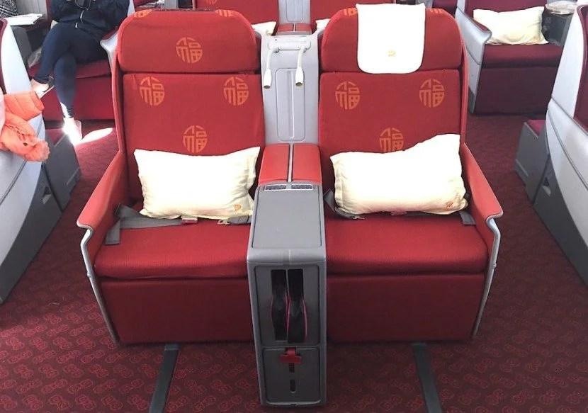 Hainan-787-middle-seats
