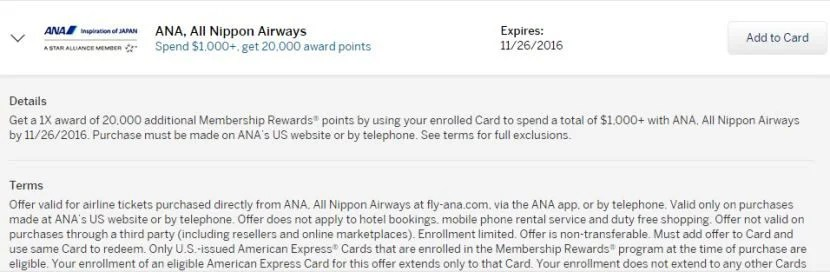 The newest incredible Amex Offer.