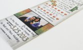 Wedding Save the Date Bookmark