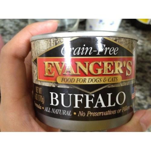 Medium Crop Of Evangers Dog Food Recall