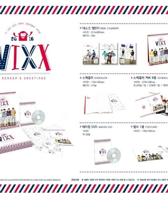 Includes 28P Desk Calendar + 216P Scheduler + 8P Schedular Cover (Logo + Group + Individual Member) + Making DVD + Postcard Release Date : 11 Dec 15