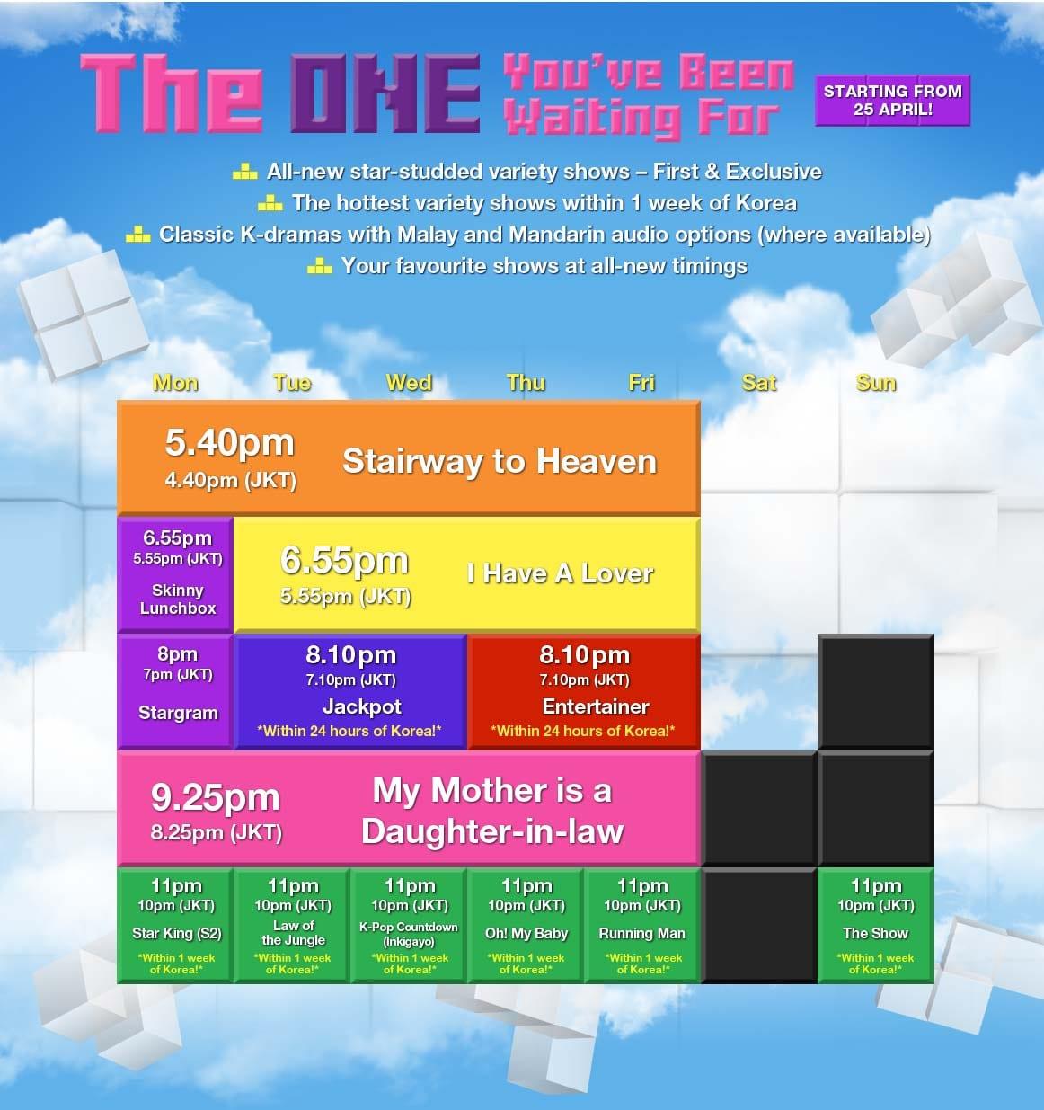 ONE (New Schedule)