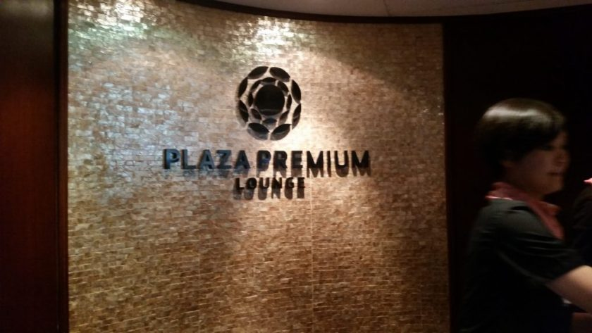 plaza-premium-entrance