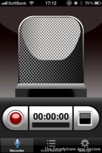Voice Recorder HD iPhone 200x300 Apps to Look Out For   Voice Recorder HD iPhone Review screenshot