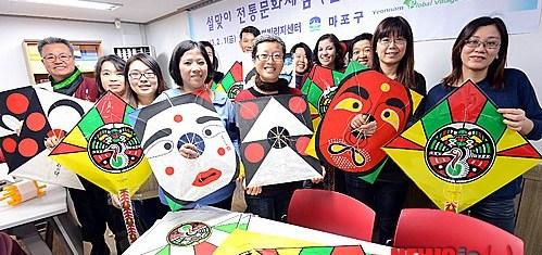 Global Village Center: Kite Making