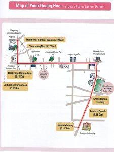 Lotus Lantern Festival Parade Route