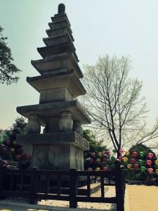 Seoul, Korea: Gilsangsa Temple, Pagoda