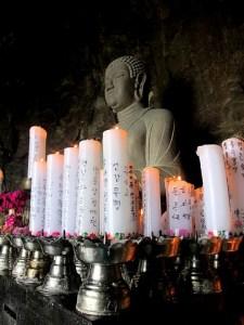 Jeju, Korea: Sanbang Grotto