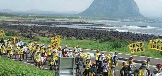 Photo source: http://columban.org/13729/columban-center-for-advocacy-and-outreach/jeju-island-naval-base/